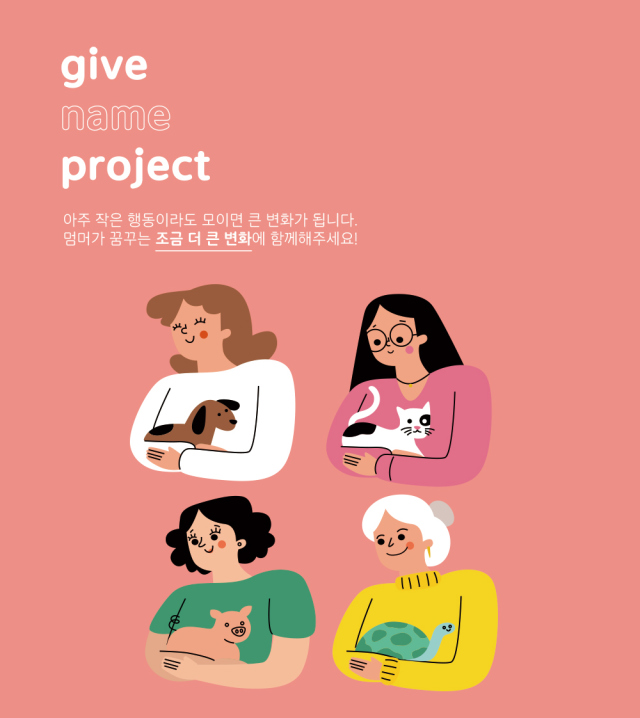 give 이미지